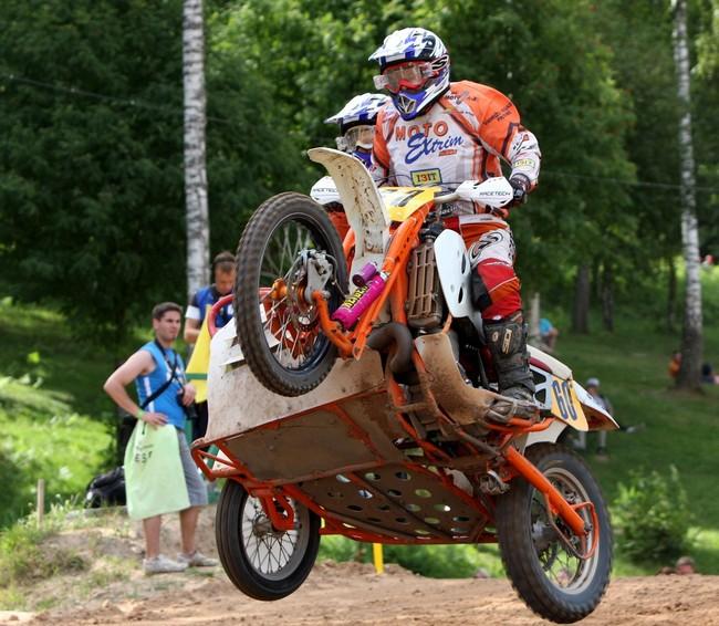 Чемпионат мира по мотокроссу с колясками