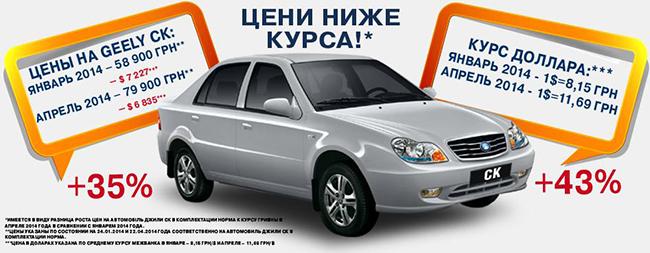 В «АИС» автомобили по сниженным ценам