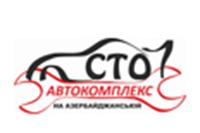 Обслуживание автомобильных кондиционеров