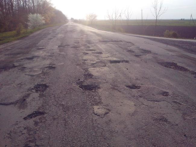 Дороги на Западной Украине по дороге в Карпаты