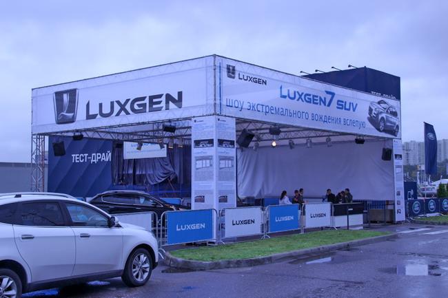 презентация бренда Luxgen в Москве