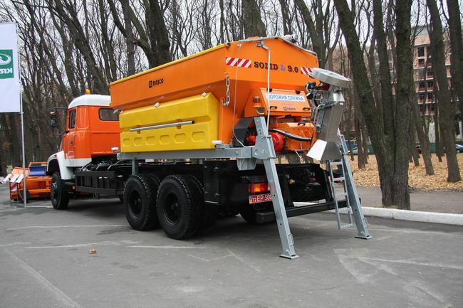 снегоуборочное оборудование Rasco