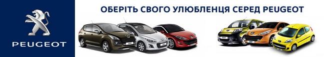 Peugeot в «ВиДи Авеню»: встречайте зиму с подарками