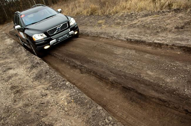 Volvo Off-Road
