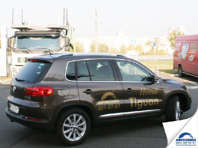 «Автосоюз» знакомит с легендарным VW Multivan Edition 25