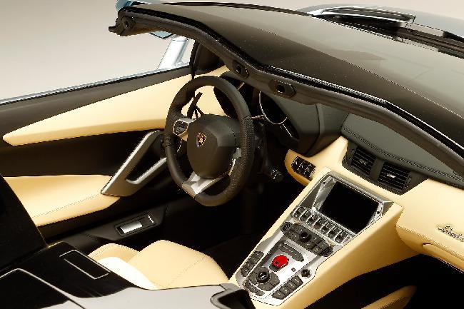 Суперкар Lamborghini Aventador Roadster