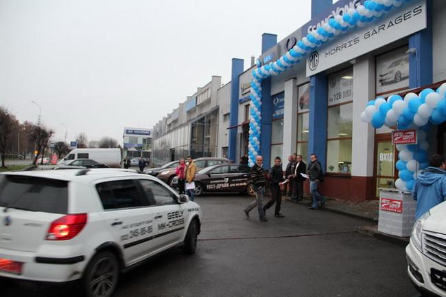 Перша велика знижка на Geely розіграна у Львові