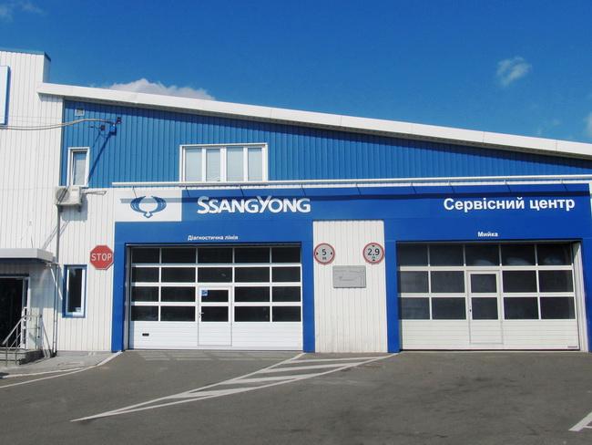 Акционные цены на комплекс диагностично-профилактических процедур для SsangYong