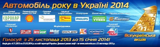 Zi01_AC_PR_poloska_650x192_sponsors_2014(1)
