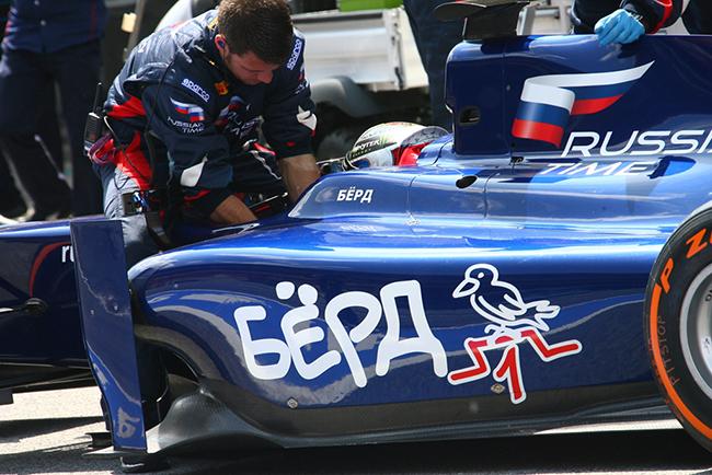 Команда «Русское Время» стала победителем в командном зачете серии GP2