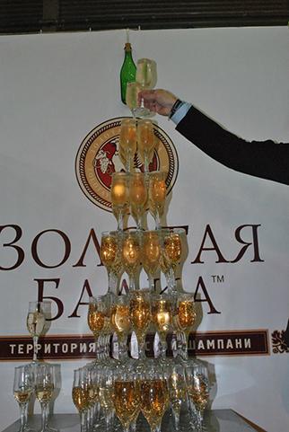 «Wine Fest 2013»