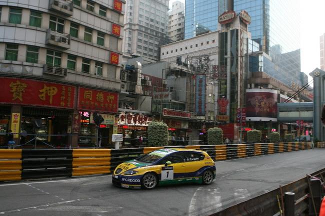 WTCC, китайский колорит на гонке в Макао ощущается повсеместно