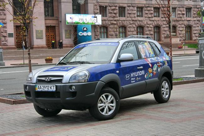 подготовка Украины к Евро-2012