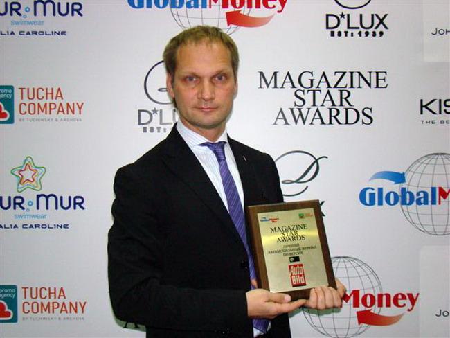 Журнал «Auto Bild Украина» стал лучшим автомобильным изданием