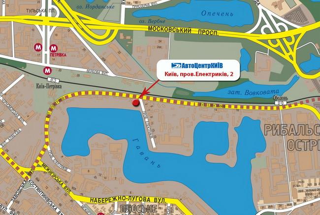 Сервисный центр «Автоцентр-Киев» сменил свой адрес