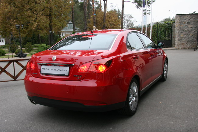 MG 550