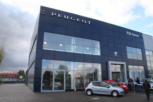 Peugeot Vidi