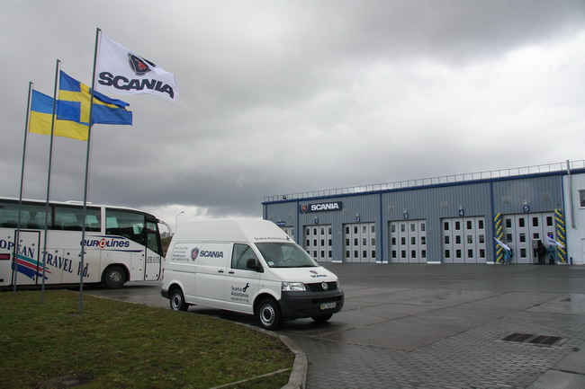новый сервис-центр Scania - «Скания Львов»