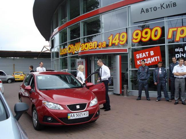 «Авто-Киев» объявляет о начале сезонной акции «В зиму на Seat с улыбкой»