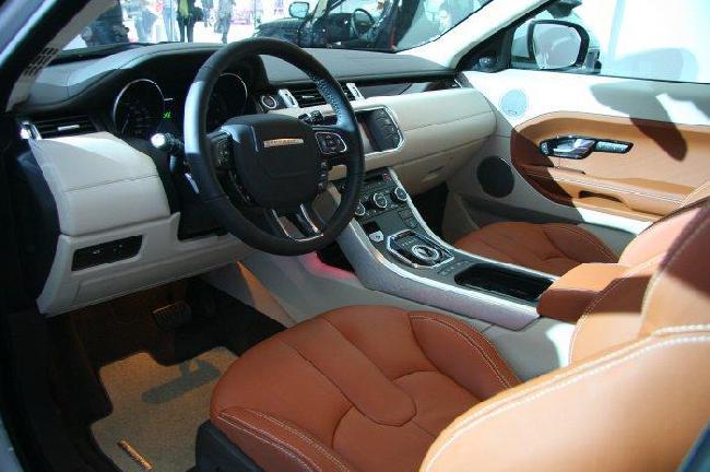 Range Rover Evoque пришел в Украину