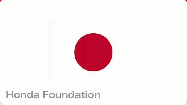«Премия Honda» как международная награда в области науки и техники присуждается с 1980 года