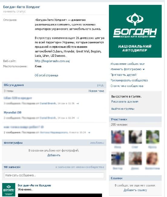 «Богдан-Авто Холдинг»