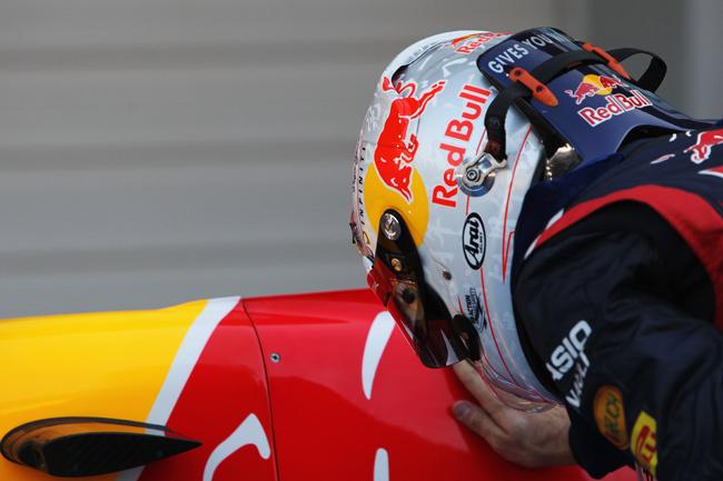 Формула 1, Гран-при Японии