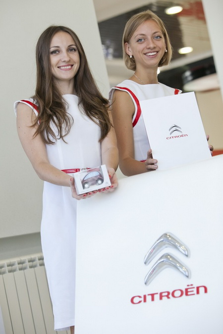 программа Citroen Financial Services