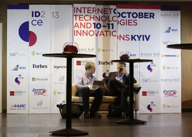 «АИС» - партнер IDCEE 2013