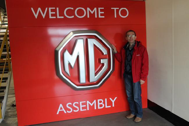 Остался ли бренд MG английским брендом