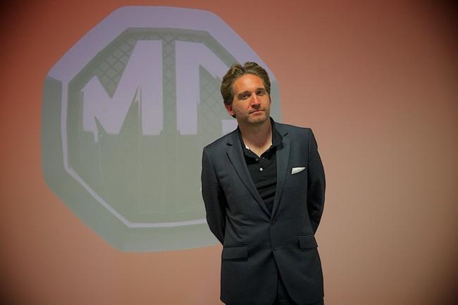 Европейский центр дизайна MG в Бирмингеме