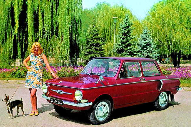 АвтоЗАЗ отмечает 150-летие