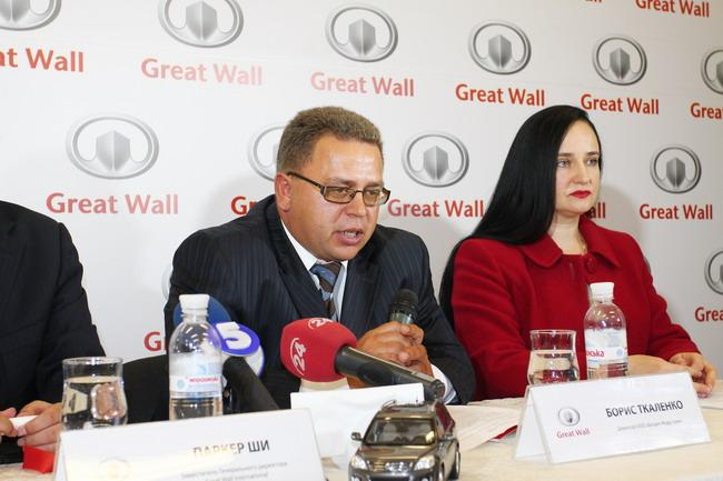 В Украину вернулся Great Wall