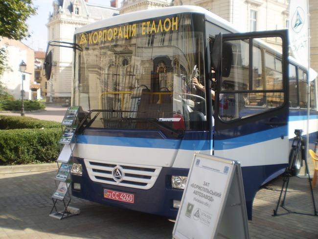 АвтоБус-2011