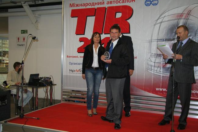 TIR_Fin1