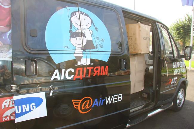 благотворительный автопробег «АИС-Детям»