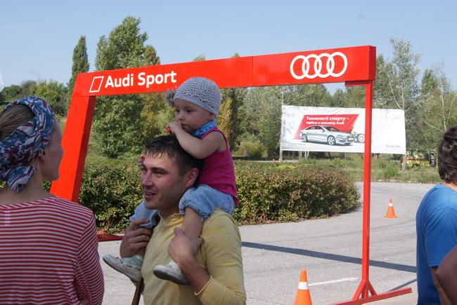 Audi Sport Experience