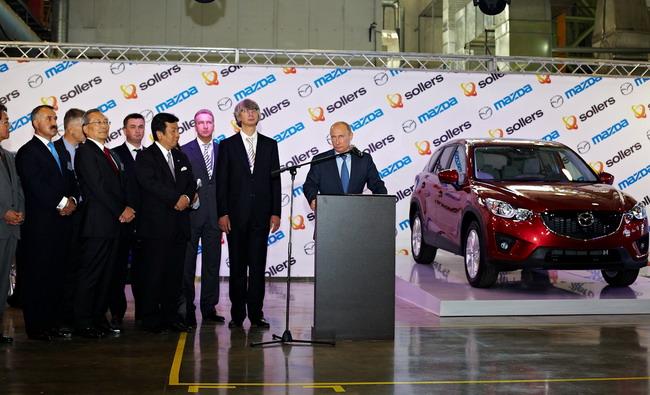 Mazda открыла завод в России