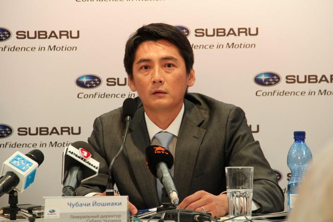 Чубачи Йошиаки – Генеральный директор «Субару Украина»