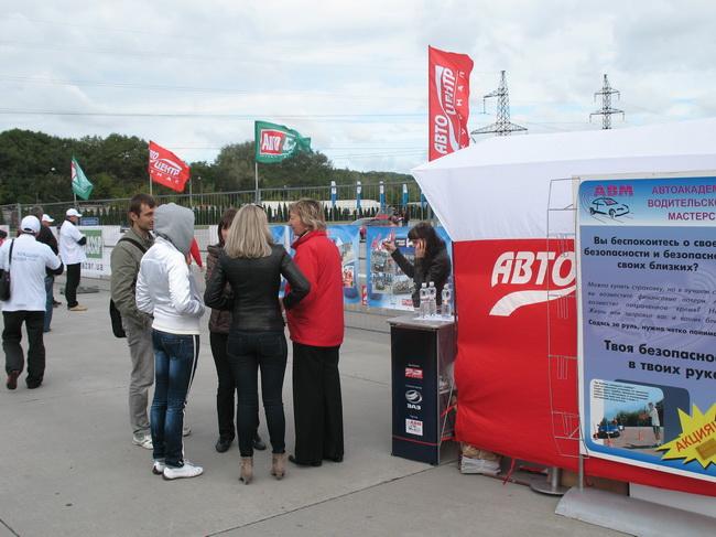 финал конкурса Лучший водитель Украины 2012