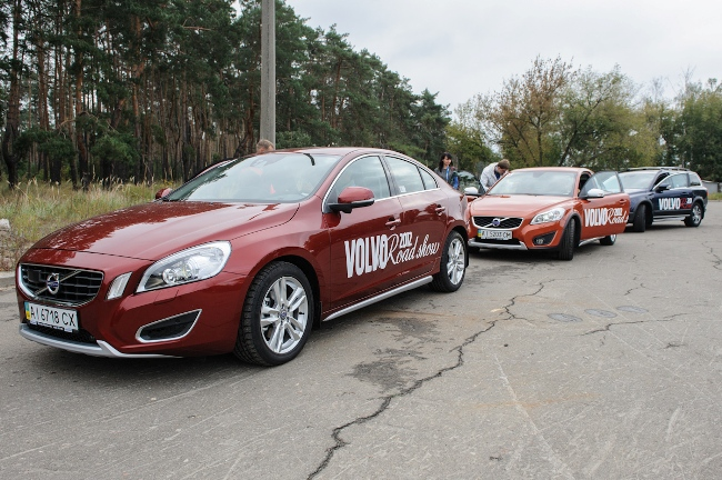 Volvo Road Show
