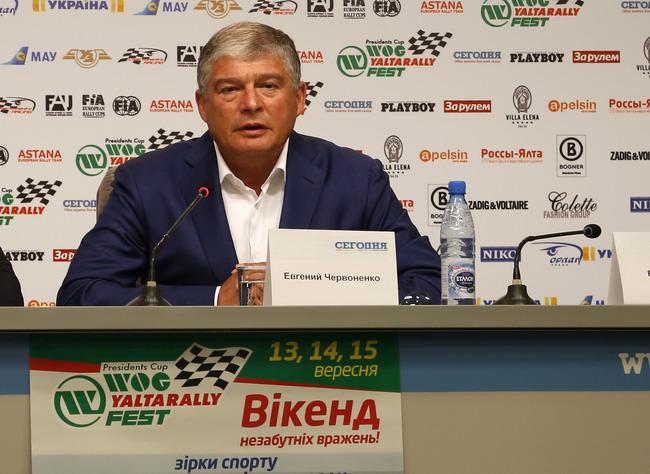 Более 60 экипажей из 5 стран выйдут на старт девятого Yalta Rally