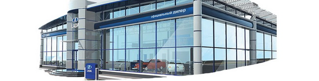 Распродажа автомобилей салоне Авто А на Петровке