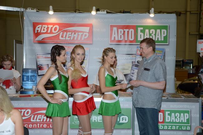 «Автоцентр» и Avtobazar.ua на SIA 2012