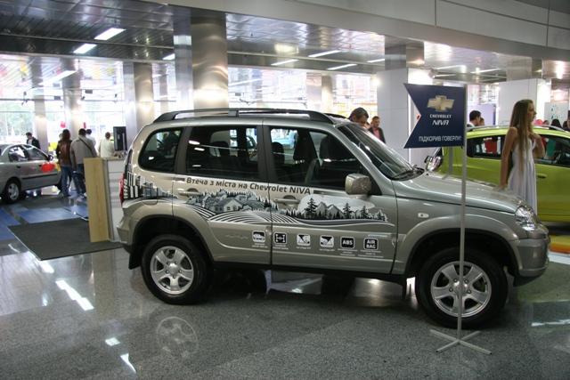 Chevrolet-Niva_1