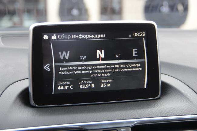Тест-драйв новой Mazda3 третьего поколения