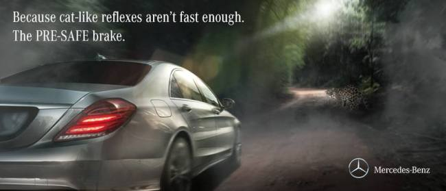 Реклама Mercedes