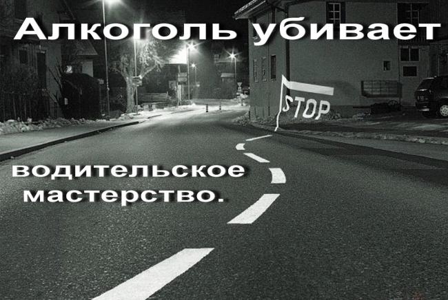 alko 001