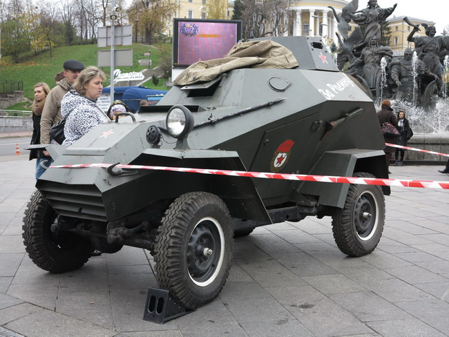 Выставка военной техники в Киеве: БА-64