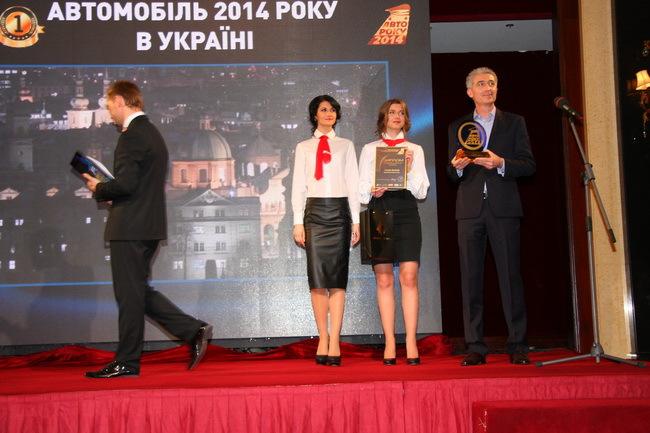 Skoda Octavia - Автомобиль года в Украине 2014